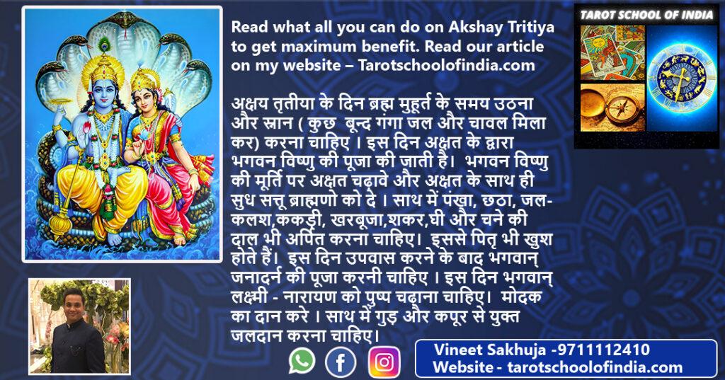 Image Showing Akshay Tritiya(Benefits,Significance,Vra Vidhi)